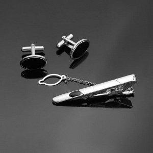 """Набор мужской """"Запонки + Зажим для галстука"""" овал с эмалью, цвет черный в серебре"""