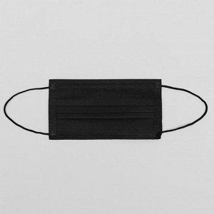 Маска гигиеническая трёхслойная, чёрная, 50 штук в упаковке