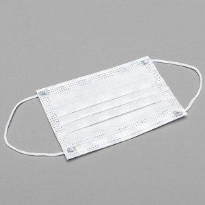 Маска гигиеническая трёхслойная, 14 х 9,5 см, микс принтов, 50 штук в упаковке