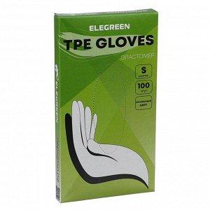 Перчатки одноразовые ТПЭ, 100 шт размер S