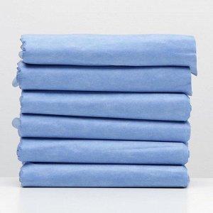 Простыни 70*80 одноразовые темно-голубой , 15 г/м2