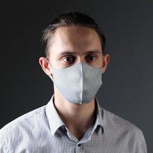 Маска защитная, серая маска, немедицинская, универсальный размер
