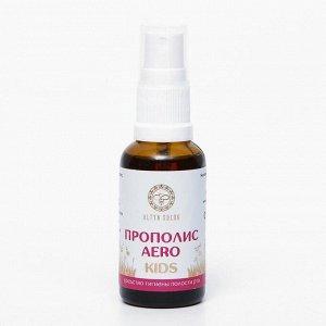 Cпрей прополис Aero Kids, средство гигиены полости рта, 30 мл