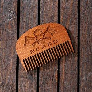 """Расческа для бороды """"Beard"""", 7,3 х 5,4 см"""