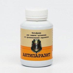 Драже «Антипаразит», защита от паразитов, 140 г