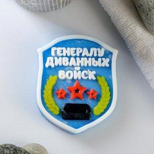 """Фигурное мыло """"Генералу диванных войск"""" 70гр"""