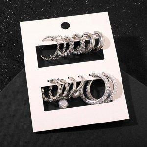 """Серьги-кольца набор 6 пар """"Жемчужные"""" с подвесками, цвет белый в серебре"""
