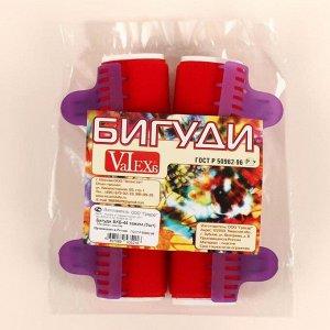 Бигуди велюровые с крабом, d = 4,4 см, 5 шт, цвет красный