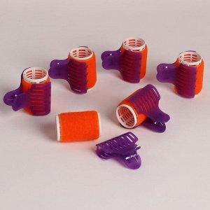 Бигуди велюровые с крабом, d = 3,6 см, 6 шт, цвет оранжевый