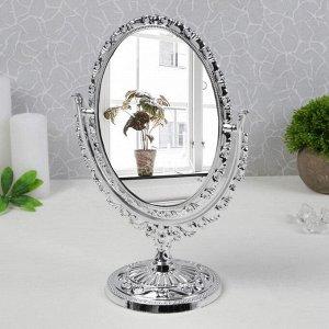 Зеркало настольное «Ажур», двустороннее, с увеличением, зеркальная поверхность — 14 ? 19 см, цвет серебряный