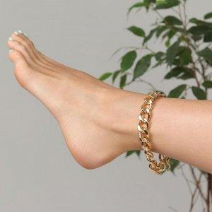 """Браслет на ногу """"Крупная цепь"""" цвет золото,L=21см"""