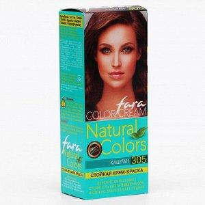 Краска для волос Fara Natural Colors, тон 305 каштан, 160 г