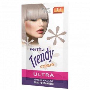 Красящий тонер-крем Venita Trendy Cream саше, 11 Серебряная пыль, 35 мл