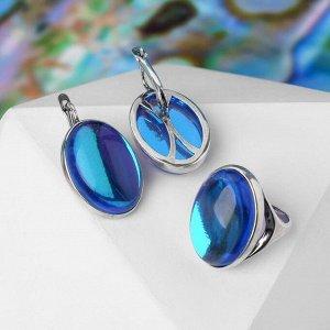 """Гарнитур посеребрение 2 предмета: серьги, кольцо """"Опал"""" симпл, цвет синий, 18 р-р"""