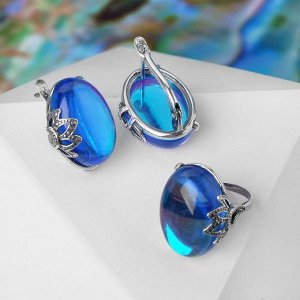 """Гарнитур посеребрение 2 предмета: серьги, кольцо, овал флора """"Опал"""", цвет синий, 17 р-р"""