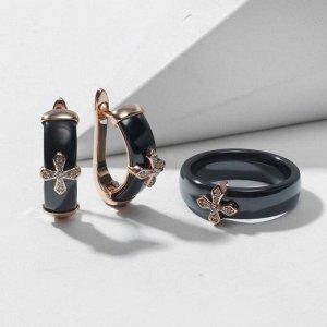 """Гарнитур родирование 2 предмета: серьги, кольцо """"Керамика"""" крестик, цвет чёрный в золоте 18 размер"""