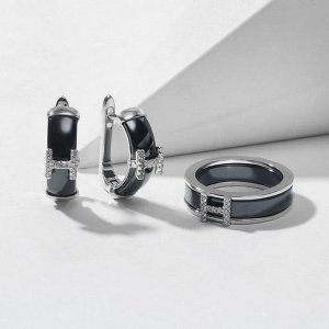 """Гарнитур родирование 2 предмета: серьги, кольцо-трансформер """"Керамика"""" пряжка, цвет чёрный в серебре 18 размер"""