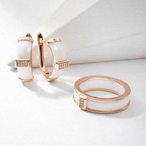 """Гарнитур родирование 2 предмета: серьги, кольцо-трансформер """"Керамика"""" дорожка, цвет белый в золоте 18 размер"""