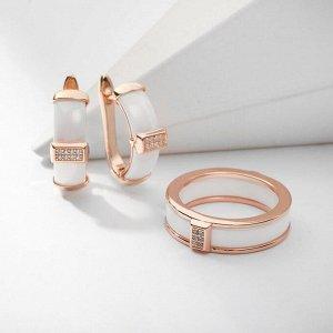"""Гарнитур родирование 2 предмета: серьги, кольцо-трансформер """"Керамика"""" дорожка, цвет белый в золоте 19 размер"""