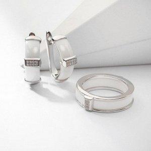 """Гарнитур родирование 2 предмета: серьги, кольцо-трансформер """"Керамика"""" дорожка, цвет белый в серебре 18 размер"""