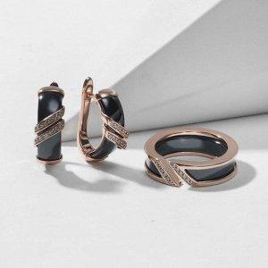 """Гарнитур родирование 2 предмета: серьги, кольцо-трансформер """"Керамика"""" параллель, цвет чёрный в золоте 18 размер"""