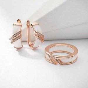 """Гарнитур родирование 2 предмета: серьги, кольцо-трансформер """"Керамика"""" параллель, цвет белый в золоте 18 размер"""