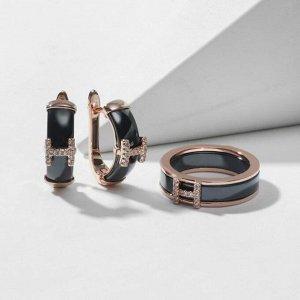 """Гарнитур родирование 2 предмета: серьги, кольцо-трансформер """"Керамика"""" пряжка, цвет чёрный в золоте 18 размер"""