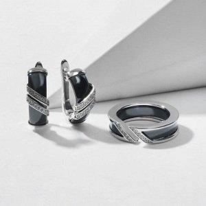 """Гарнитур родирование 2 предмета: серьги, кольцо-трансформер """"Керамика"""" параллель, цвет чёрный в серебре 18 размер"""