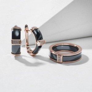 """Гарнитур родирование 2 предмета: серьги, кольцо-трансформер """"Керамика"""" дорожка, цвет чёрный в золоте 18 размер"""