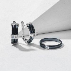 """Гарнитур родирование 2 предмета: серьги, кольцо """"Керамика"""" дуо, цвет чёрный в серебре 18 размер"""