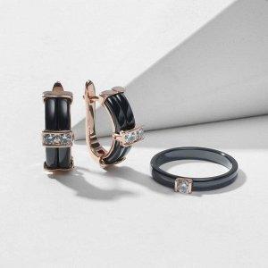"""Гарнитур родирование 2 предмета: серьги, кольцо """"Керамика"""" дуо, цвет чёрный в золоте 18 размер"""