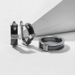 """Гарнитур родирование 2 предмета: серьги, кольцо-трансформер """"Керамика"""" дорожка, цвет чёрный в серебре 18 размер"""