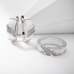 """Гарнитур родирование 2 предмета: серьги, кольцо-трансформер """"Керамика"""" параллель, цвет белый в серебре 18 размер"""
