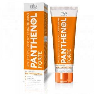Крем для рук, ног и тела Vilsen Panthenol Forte Активное восстановление