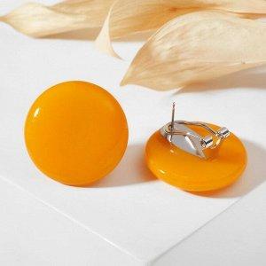 """Серьги из витражного стекла """"Круг"""", цвет оранжевый"""
