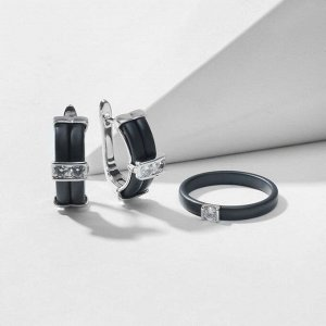 """Гарнитур родирование 2 предмета: серьги, кольцо """"Керамика"""" дуо, цвет чёрный матовый в серебре 18 размер"""