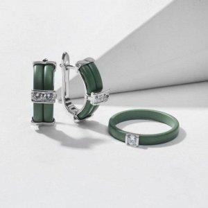 """Гарнитур родирование 2 предмета: серьги, кольцо """"Керамика"""" дуо, цвет зелёный матовый в серебре 18 размер"""