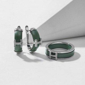 """Гарнитур родирование 2 предмета: серьги, кольцо-трансформер """"Керамика"""" пряжка, цвет зелёный матовый в серебре 18 размер"""