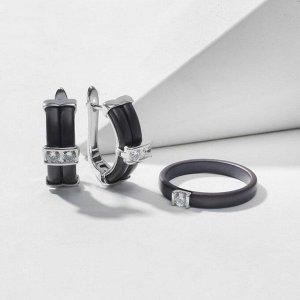 """Гарнитур родирование 2 предмета: серьги, кольцо """"Керамика"""" дуо, цвет коричневый матовый в серебре 18 размер"""