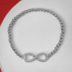 """Браслет со стразами """"Стиль"""" вечность, цвет белый в серебре, d=8 см"""