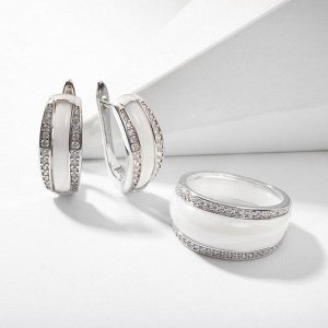 """Гарнитур родирование 2 предмета: серьги, кольцо-трансформер """"Керамика"""" объём, цвет белый серебре 18 размер"""