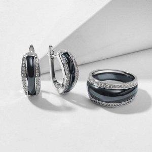 """Гарнитур родирование 2 предмета: серьги, кольцо-трансформер """"Керамика"""" объём, цвет чёрный в серебре 18 размер"""