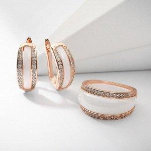 """Гарнитур родирование 2 предмета: серьги, кольцо-трансформер """"Керамика"""" объём, цвет белый в золоте 18 размер"""