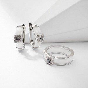 """Гарнитур родирование 2 предмета: серьги, кольцо-трансформер """"Керамика"""" мистик топаз, цвет белый в серебре 18 размер"""