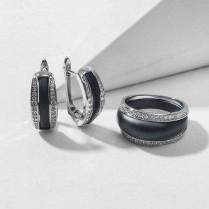 """Гарнитур родирование 2 предмета: серьги, кольцо-трансформер """"Керамика"""" объём, цвет чёрный матовый в серебре 18 размер"""