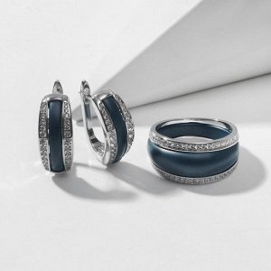 """Гарнитур родирование 2 предмета: серьги, кольцо-трансформер """"Керамика"""" объём, цвет морской матовый в серебре 18 размер"""