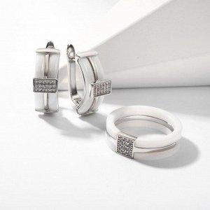 """Гарнитур родирование 2 предмета: серьги, кольцо """"Керамика"""" дорожка, цвет белый в серебре 18 размер"""