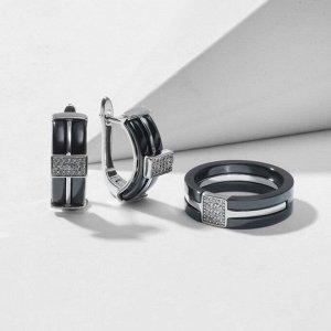 """Гарнитур родирование 2 предмета: серьги, кольцо """"Керамика"""" дорожка, цвет чёрный в серебре 18 размер"""