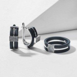 """Гарнитур родирование 2 предмета: серьги, кольцо """"Керамика"""" дорожка, цвет чёрный матовый в серебре 18 размер"""