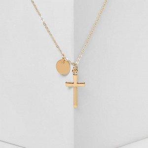"Кулон ""Цепь"" крестик, цвет золото, L=50 см"